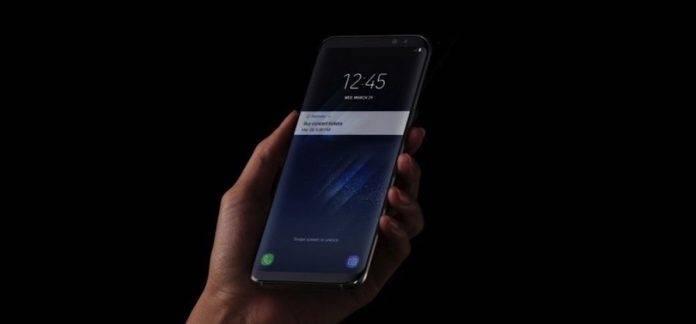Samsung Q4 FY 2017