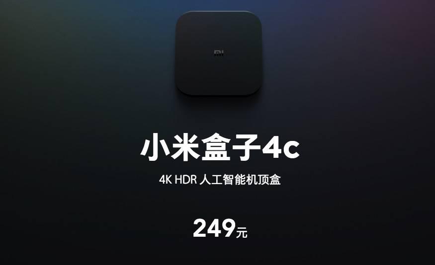 Xiaomi announces new Mi Box 4 international, Chinese variants