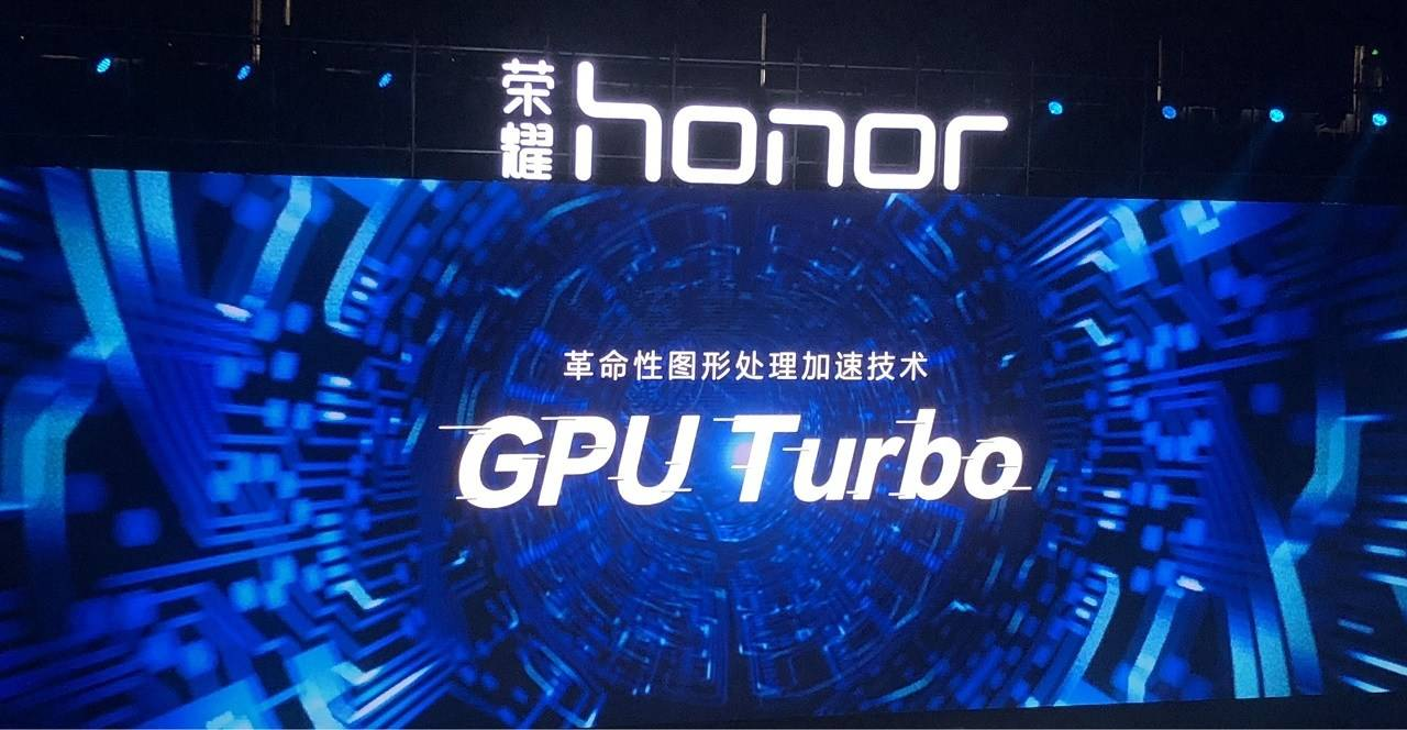 GPU Turbo update to roll out to most Huawei devices, but not