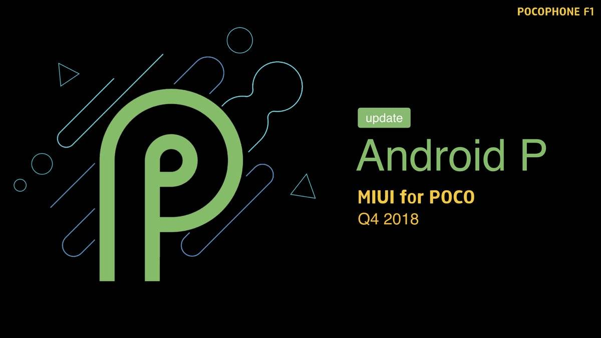 POCOPHONE F1 by Xiaomi will be ready for global launch soon