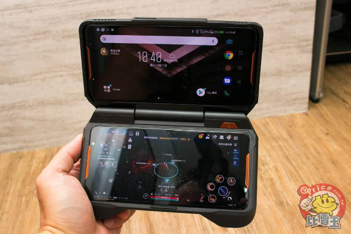 ASUS ROG Phone TwinView Dock 2