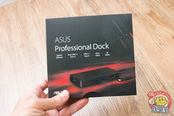 ASUS ROG Phone USB Professional Dock