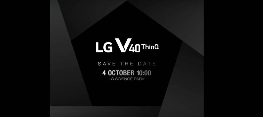 LG V40 ThinQ October 4 2018 LG Science Park