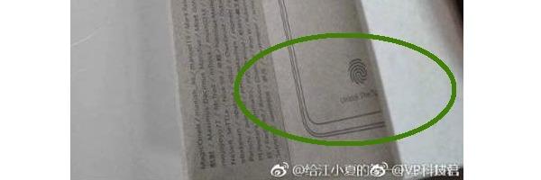 OnePlus 6 Fingerprint on Display