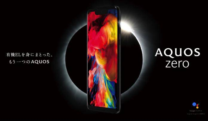Sharp AQUOS Zero Price
