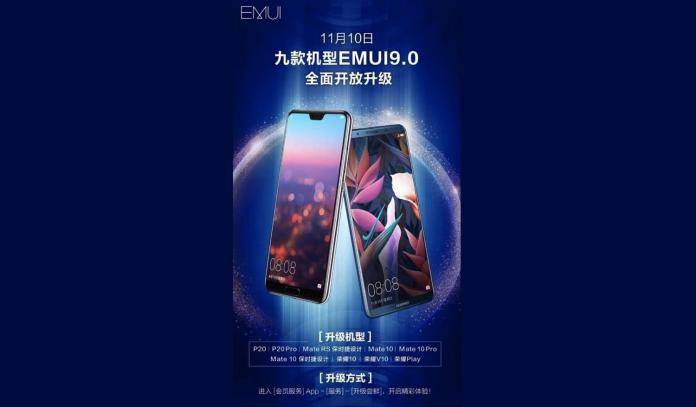Android 9 Pie-based EMUI 9 0 global rollout happening soon - Android