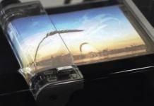 Samsung Galaxy F foldable flexible
