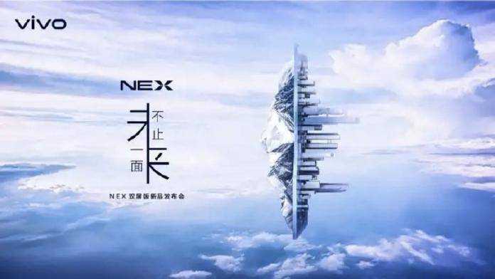 Vivo NEX 2 Dual Screen Smartphone 3