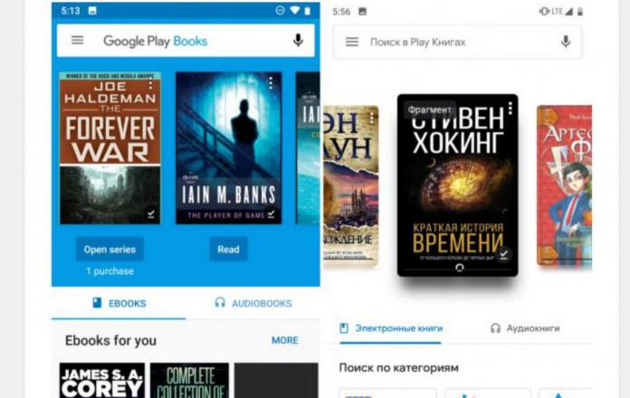 Google Play Books starts receiving Material Theme update - Android