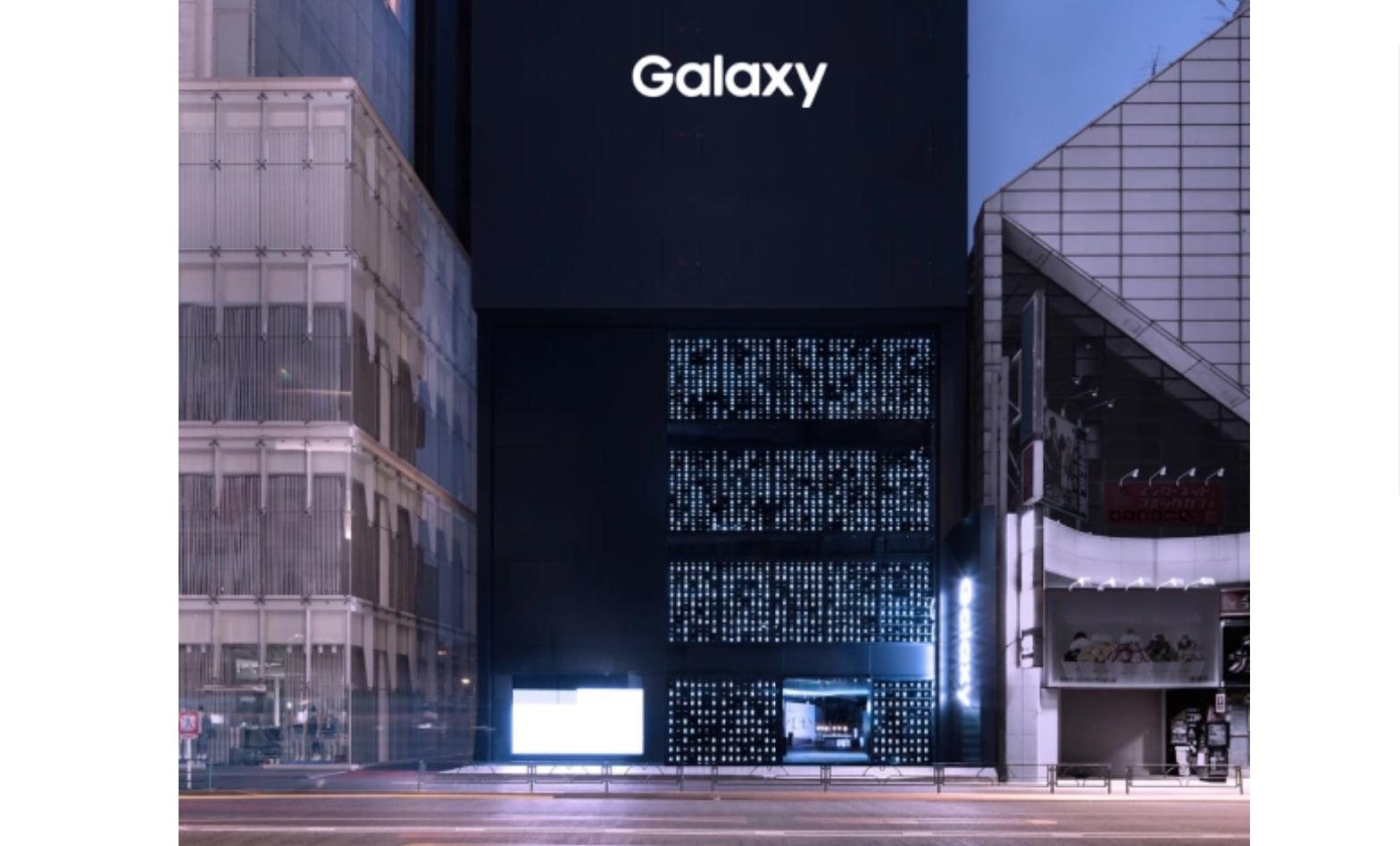 Samsung Japan