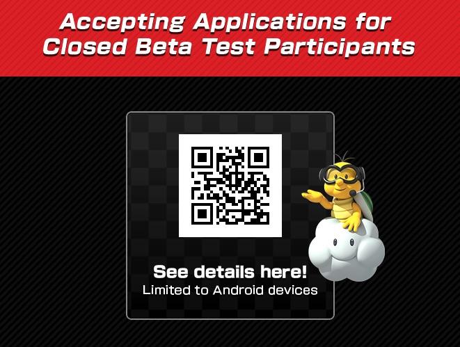 Mario Kart Tour Closed Beta Program