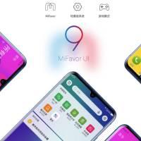 ZTE Axon 10 Pro 5G Phone D