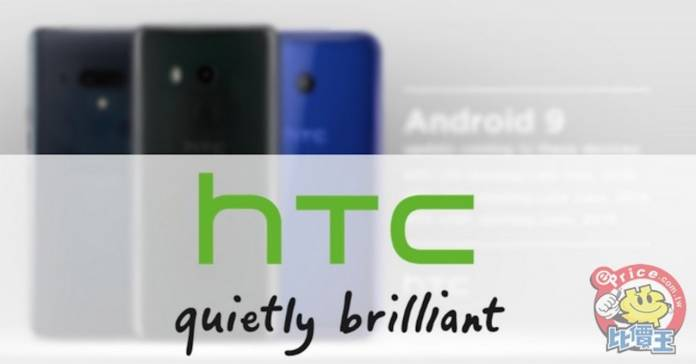 HTC U19e specs and features surface ahead of official launch