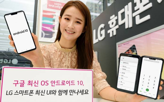 Android 10 LG Phones