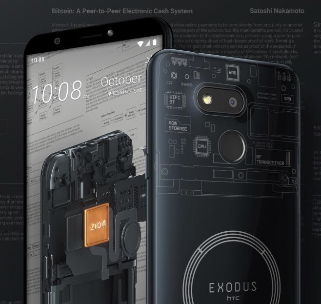 HTC Exodus 1s Cryptocurrent Phone