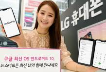 LG Android 10 OS update