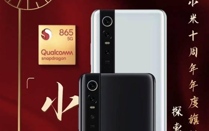 Xiaomi Mi 10 launch poster February 11 Announcement