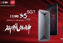Nubia Red Magic 5G Concept