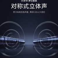 Xaomi Mi 10 Features