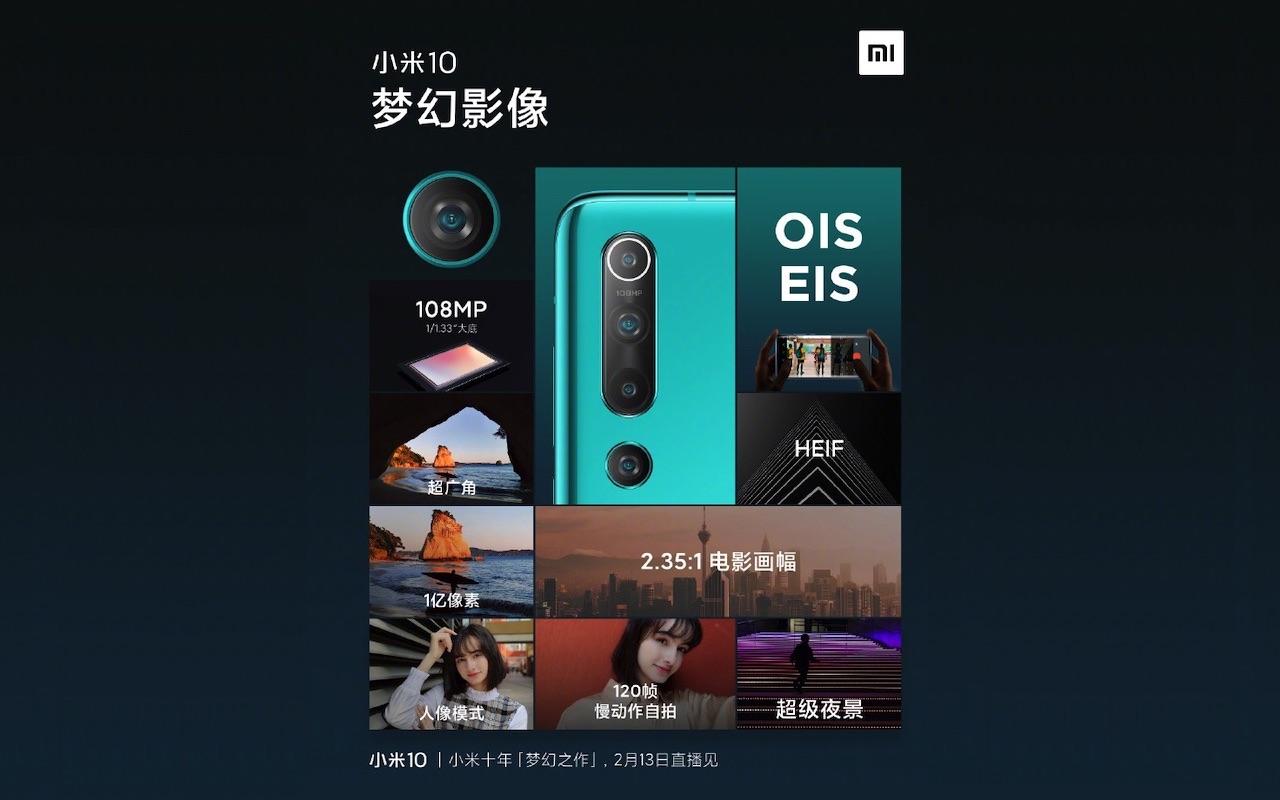 Xiaomi Mi 10 Camera Specs