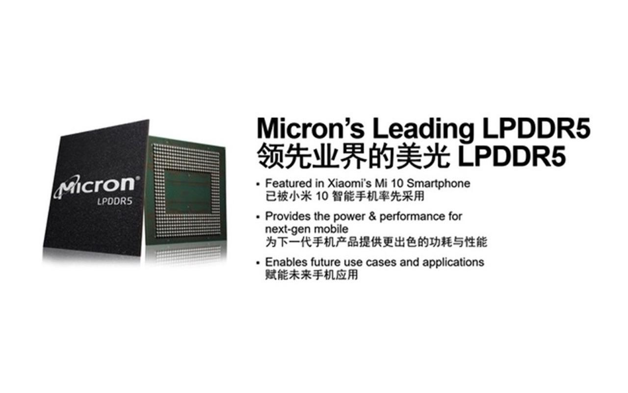 Xiaomi Mi 10 Micron LPDDR5 RAM