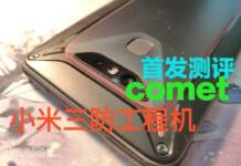 Xiaomi Commet Rugged Phone April 15 2020