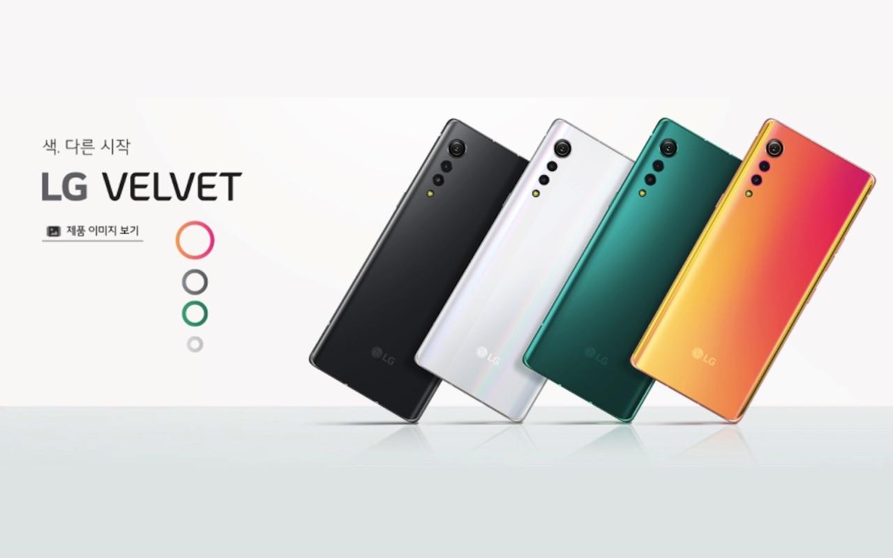 LG Velvet Images