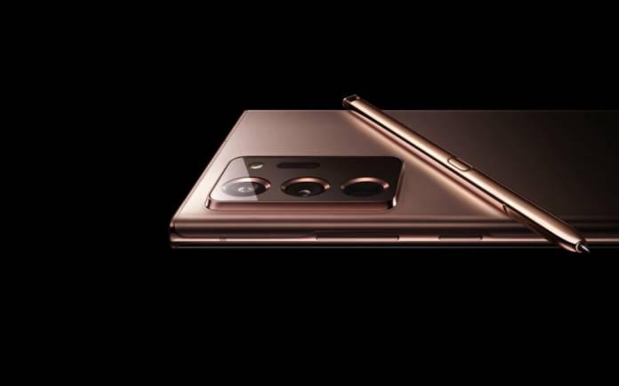 Samsung Galaxy Note 20 Ultra Mystic Bronze