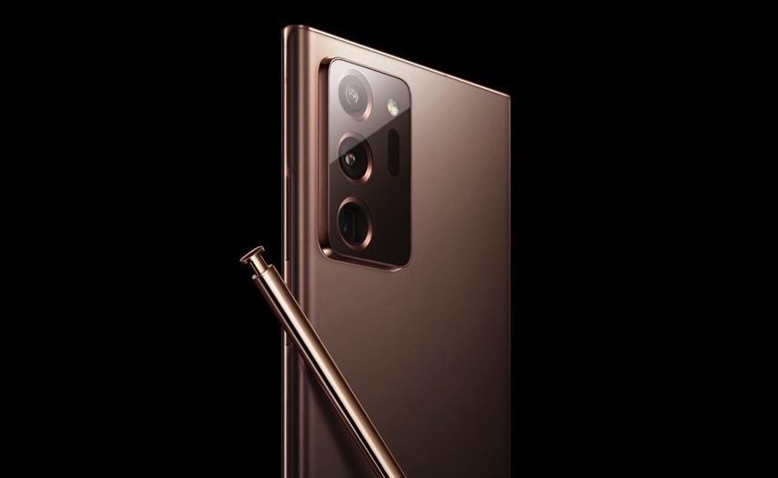 Samsung Galaxy Note 20 Ultra Mystic Bronze Photo