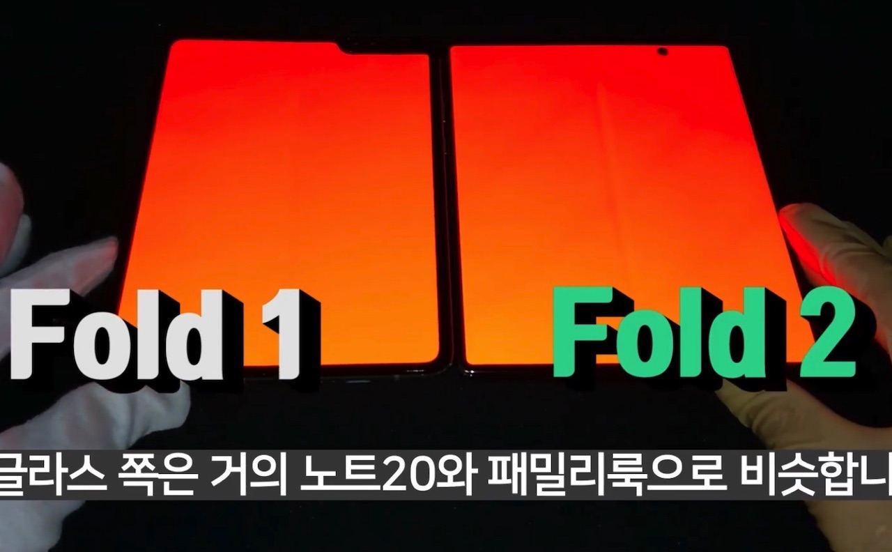 Samsung Galaxy Fold Samsung Galaxy Z Fold 2 Comparison