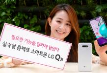 LG Q31 Android Phone Launch