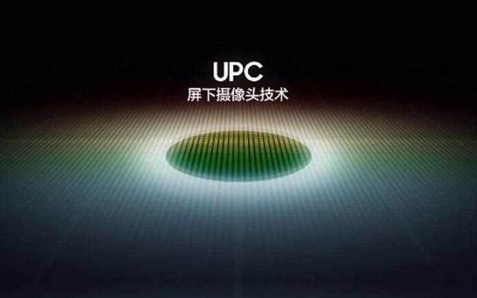Samsung Galaxy Z Fold 3 UPC Under Panel Camera