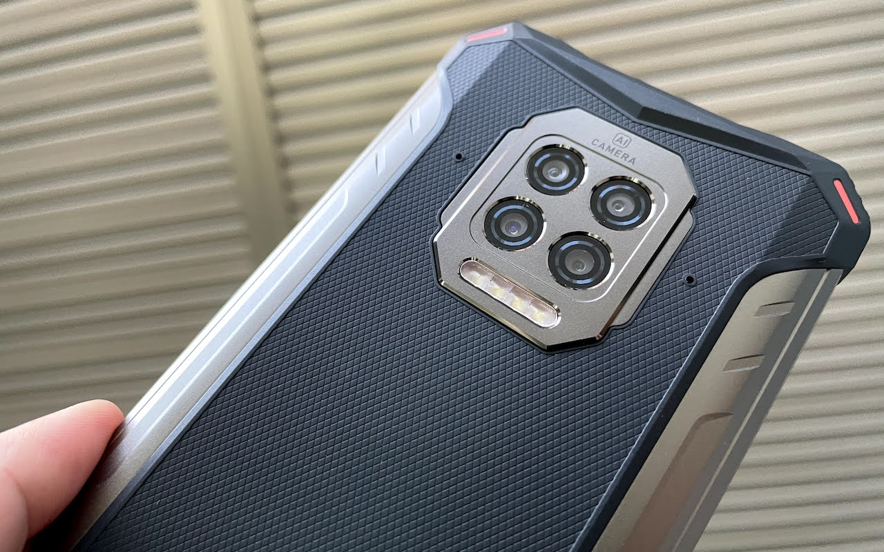 DOGEE S86 Product Review
