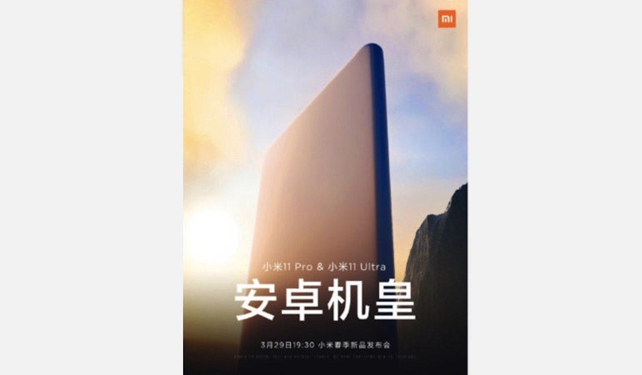 Xiaomi Mi 11 Pro Xiaomi Mi 11 Ultra