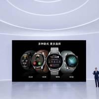 Huawei HarmonyOS 2 Launch