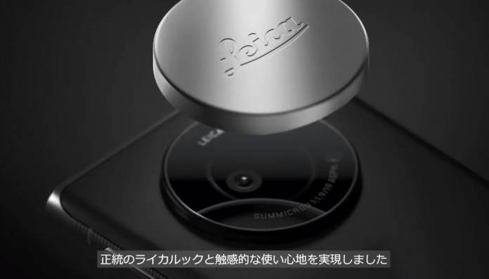 Leica Leitz Phone Features