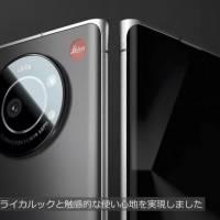 Leica Leitz Phone Images