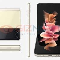 Samsung Galaxy Z Flip 3 Where to Buy