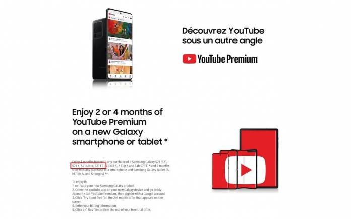 Samsung Galaxy S21 FE YouTube Premium