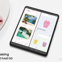 Samsung Galaxy Z Fold 3 Announcement