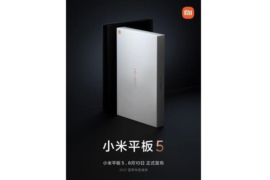 Xiaomi Mi Pad 5 with Keyboard Teaser