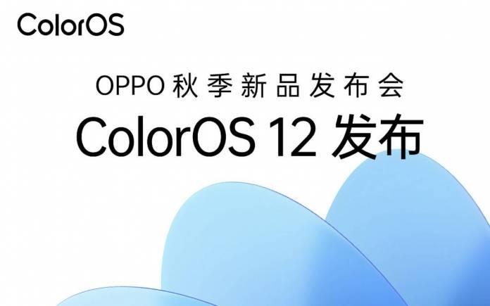 OPPO ColorOS 12 Launch