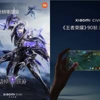 Xiaomi Civi Specs